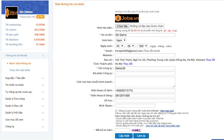 越南本土电商平台Vatgia开店注册流程