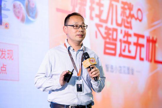 零售通智选商品高级运营专家刘启智