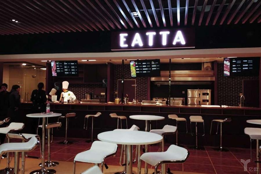 Eatta,店中店,餐饮+零售