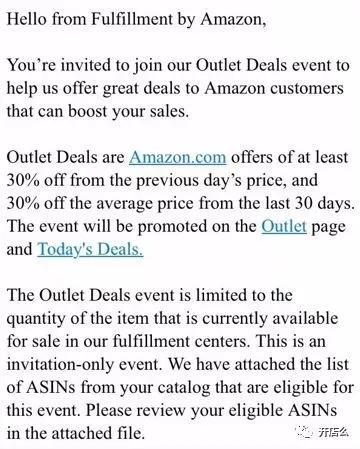99%的亚马逊卖家都不知道的Outlet Deals秒杀活动!