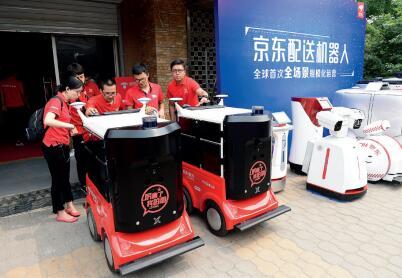 p63-3无人配送运营开始全场景常态化尝试。视觉中国