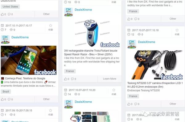 浅析:从广告素材和facebook主页深扒跨境大佬dx的营销