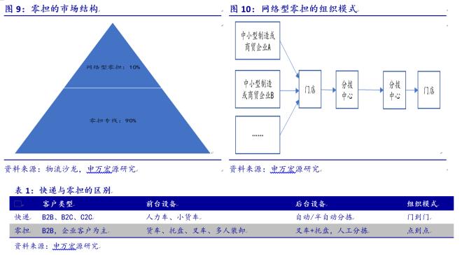 V(1RLNZ64{7~DM2Q0Y~NIOC.png