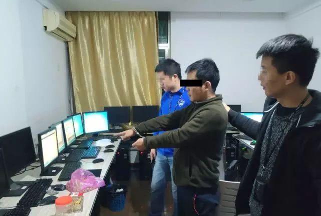 聚合支付涉网络赌博案告破!抓捕36名犯罪嫌疑人,刑拘29人2