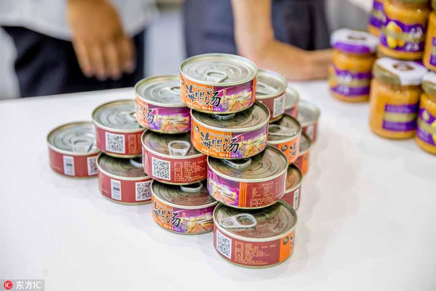 零售电商亿欧:《2018食品饮料行业品牌年轻化报