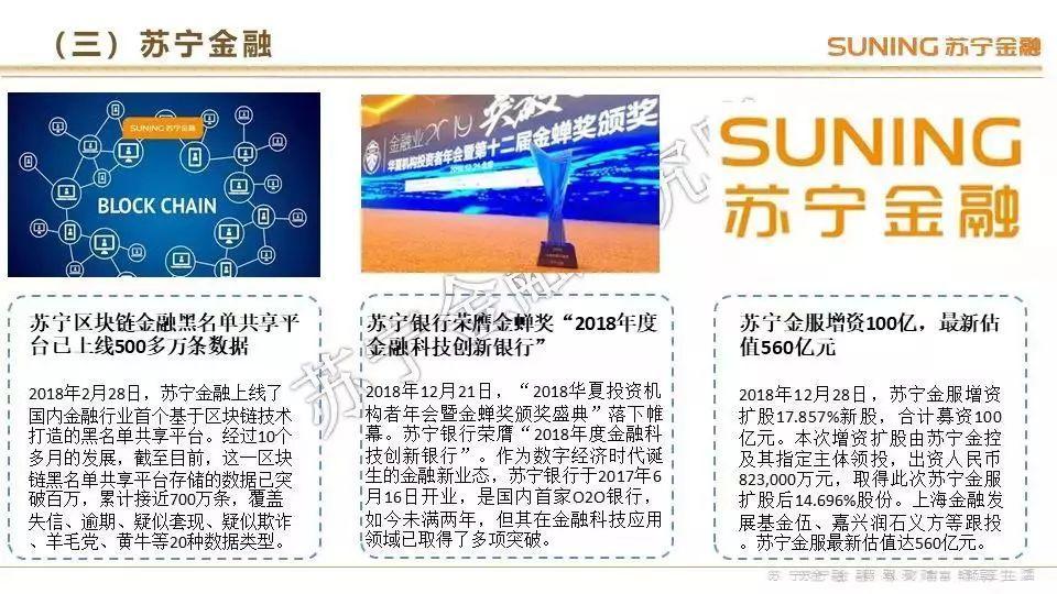 苏宁最新logo矢量图