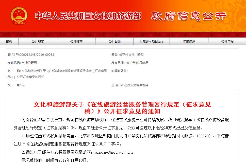 http://www.xqweigou.com/dianshangjinrong/67331.html
