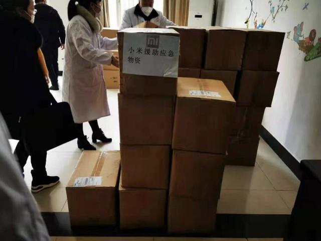 小米、西山居和云米公司向武汉捐赠超248.57万元物资