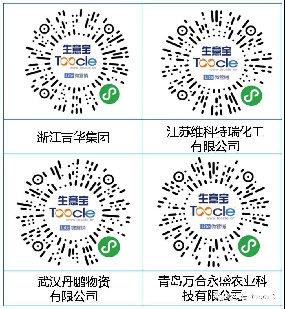 微信图片_20200309110448.jpg