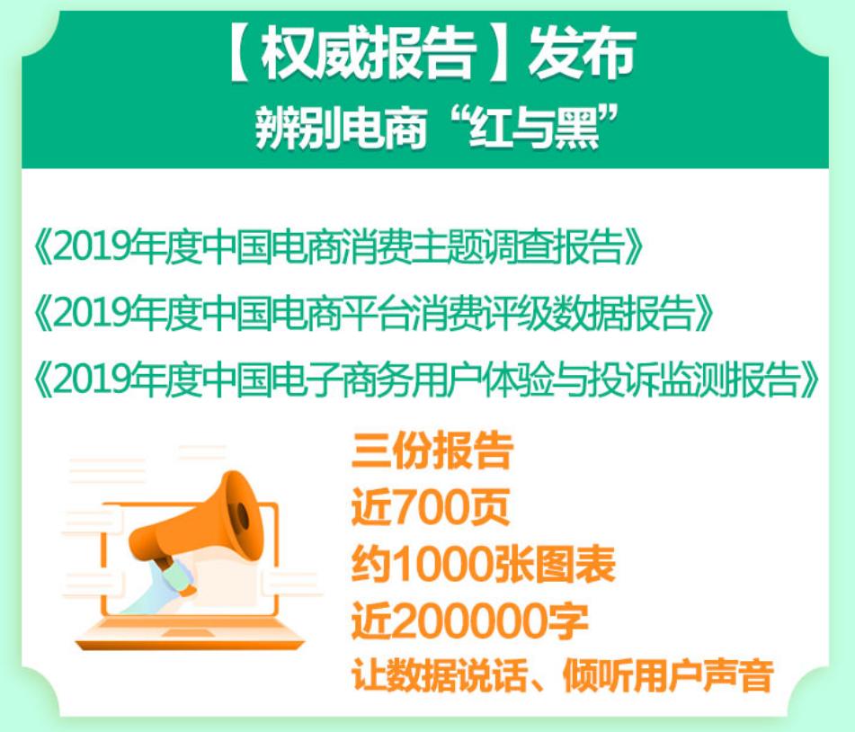 http://www.xqweigou.com/zhifuwuliu/114658.html