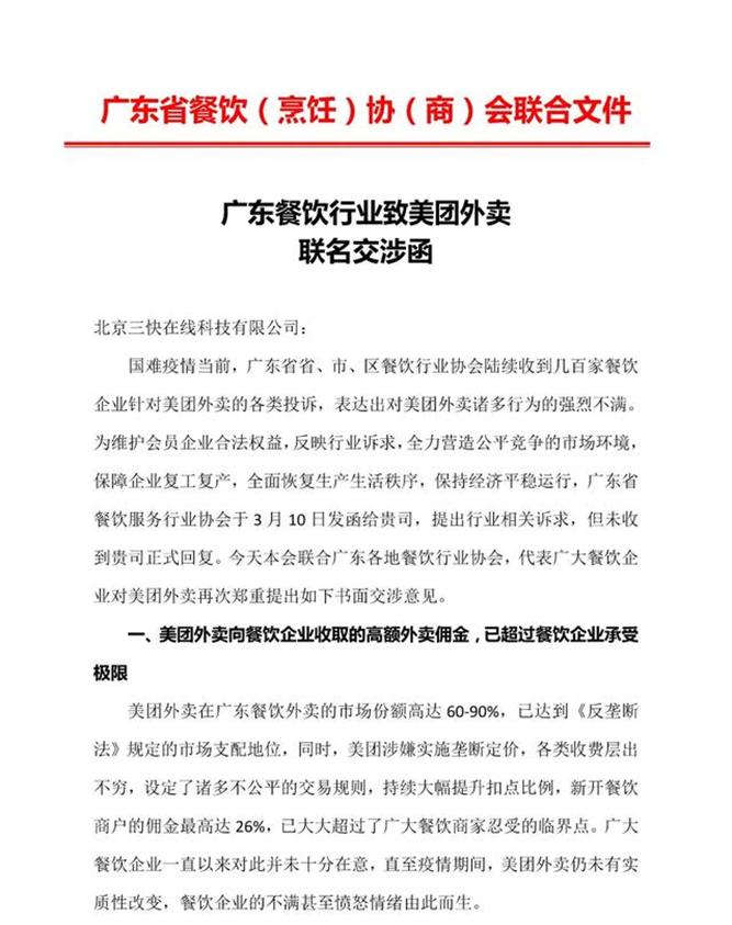 http://www.100ec.cn/Public/Upload/image/20200411/1586593435924615.png
