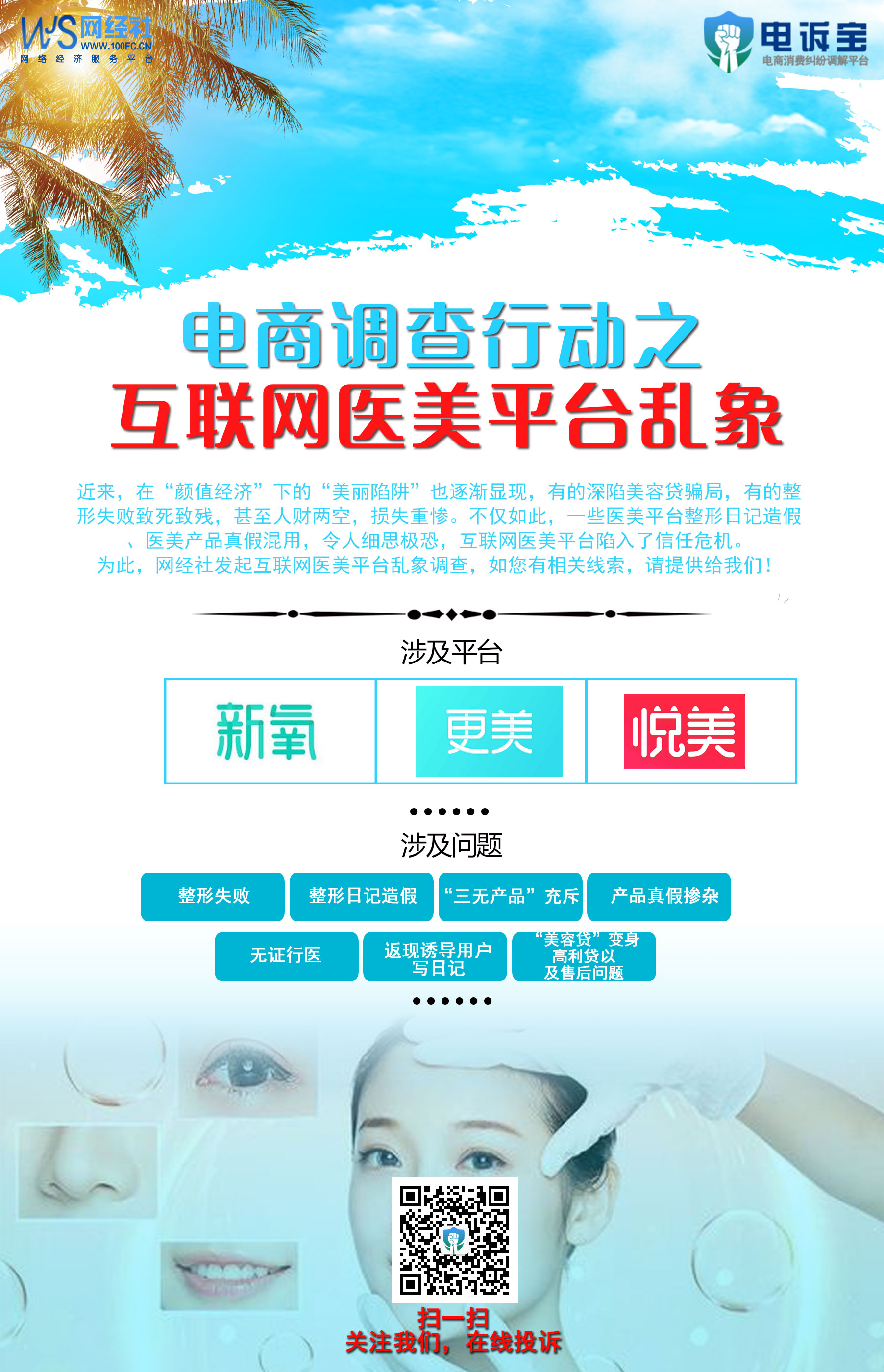 http://www.100ec.cn/Public/Upload/image/20200821/1598002941910874.png