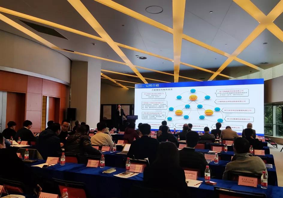 供应链金融如何赋能? 产业互联网专家、网盛生意宝安志军中国金融信息中心演讲指引