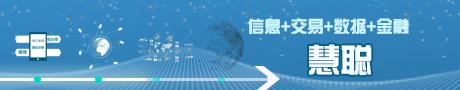 """用户投诉""""天猫超市""""称:配送时间延误 电子商务研究中心 中国电"""