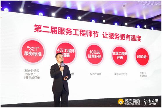【备战618】苏宁启动618 万达百货更名 1小时服务圈上线
