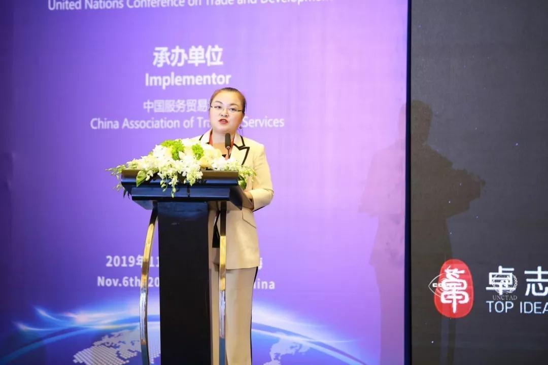 卓志李金玲:跨境电商是海外品牌进入中国最快捷的通道