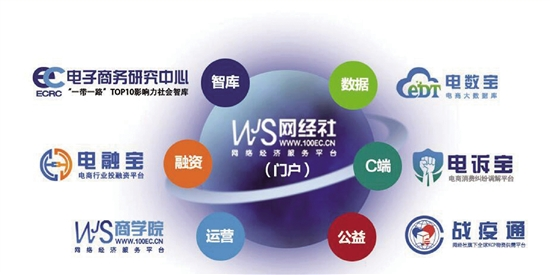 http://jnyb.zjol.com.cn/images/2020-04/30/jnyb2020043000008v01b004.jpg