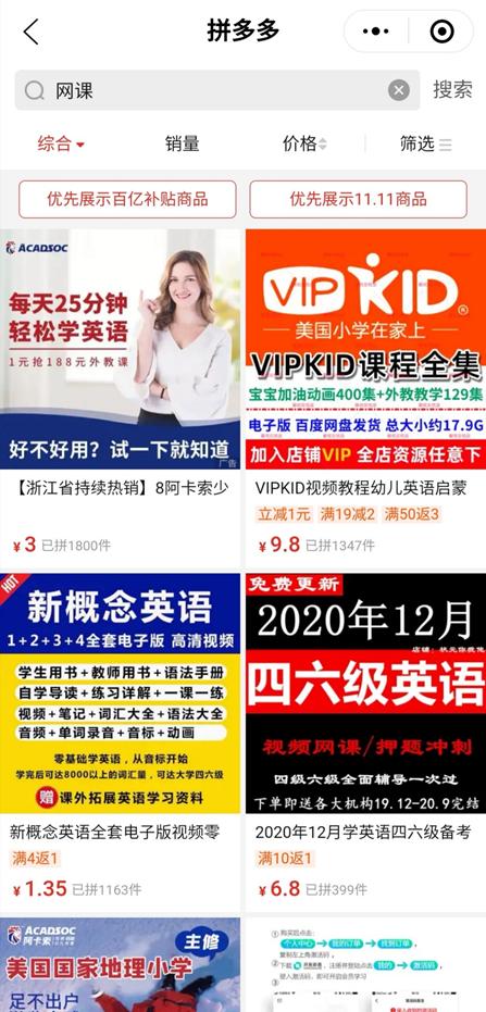 https://www.100ec.cn/Public/Upload/image/20201113/1605255444812724.png